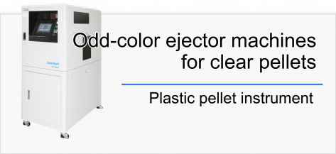 Odd-color ejector machines for clear pellets02