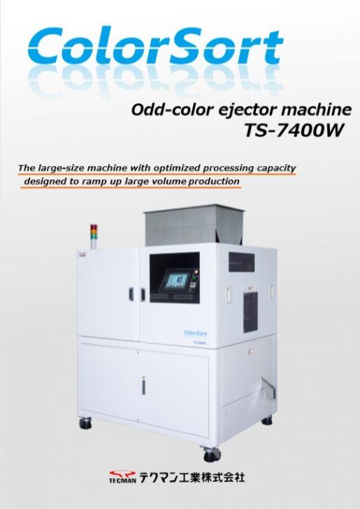 TS-7400W